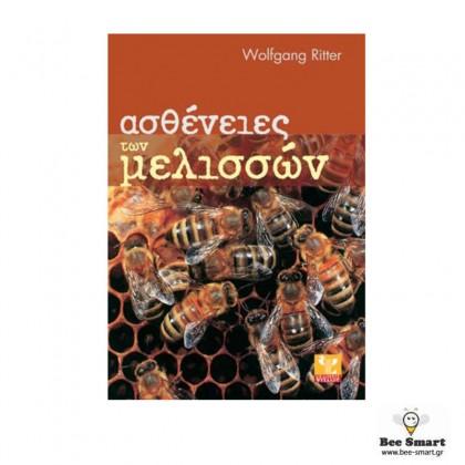 Ασθένειες μελισσών by www.bee-smart.gr