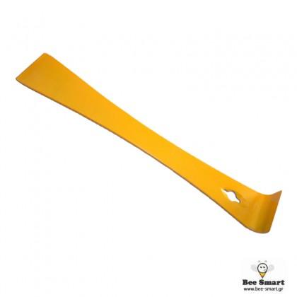 Ξέστρο κίτρινο απλό by www.bee-smart.gr