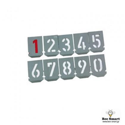 Αριθμοί Σήμανσης Κυψελών (0-9) by www.bee-smart.gr