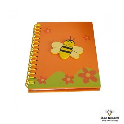 Τετράδιο Με Μελισσούλα