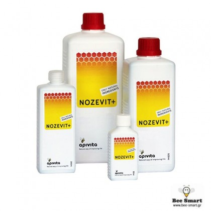 Nozevit by www.bee-smart.gr