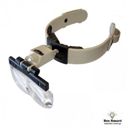 Μεγεθυντικός φακός κεφαλής με ανταλλακτικούς φακούς by www.bee-smart.gr